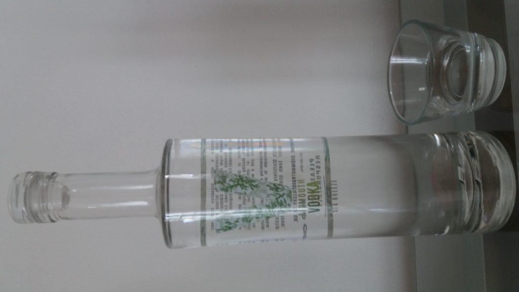 Sea Breeze Seaweed Vodka 1